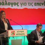 Εννέα δεσμεύσεις για βιώσιμη οικονομία 6