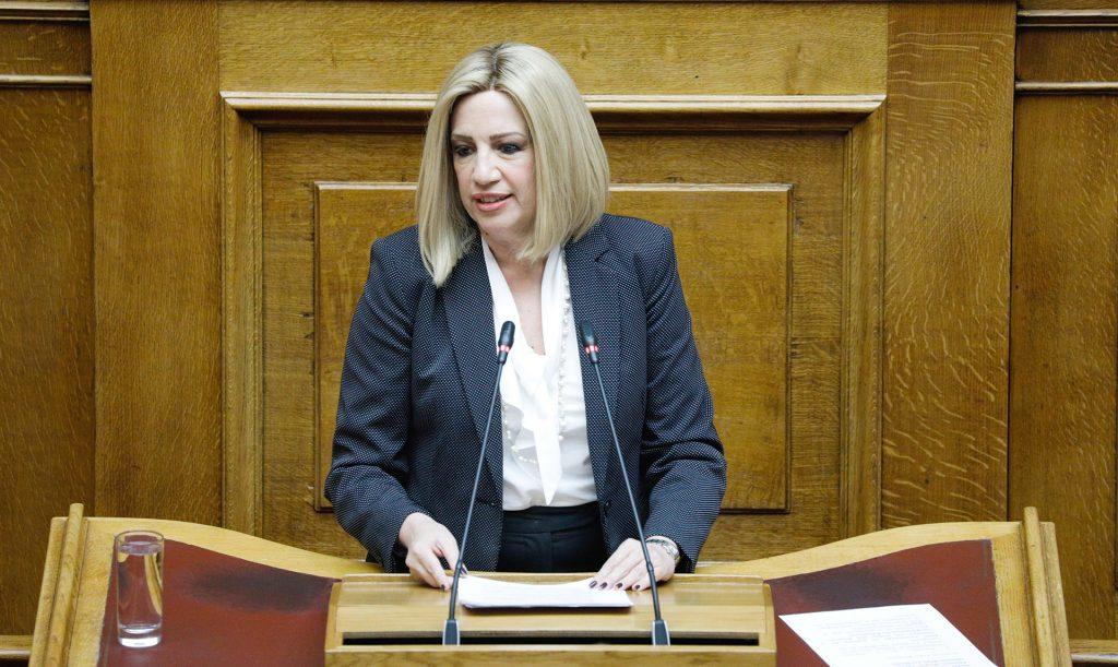 Ο κ. Μητσοτάκης οφείλει άμεσα να ζητήσει την σύγκληση του Ευρωπαϊκού Συμβουλίου - Φώφη Γεννηματά